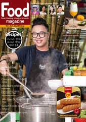 Food Magazine Vol 5, No 7, July,2016 Issue
