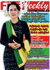 The First Weekly Vol5 No223 Mar4 2016