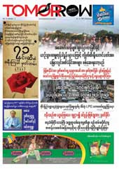 Tomorrow News Journal Vol3 No14 JUNE21