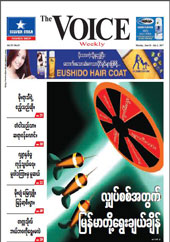 The Voice Weekly Vol13 No21 June26-July2