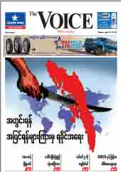 The Voice Weekly Vol13 No28 August14-20