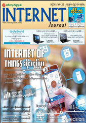 Internet Journal May29 No21 Vol18 2017