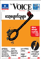 The Voice Weekly Vol12 No40 October 31-November6