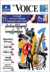 The Voice Weekly Vol12 No49 January2-8