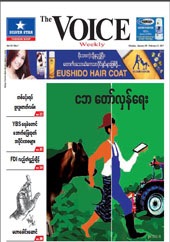 The Voice Weekly Vol13 No1 January30-February5