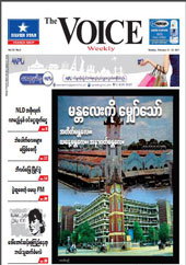 The Voice Weekly Vol13 No3 February13-19