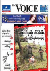 The Voice Weekly Vol13 No6 March6-12