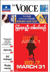 The Voice Weekly Vol13 No9 March27-April2