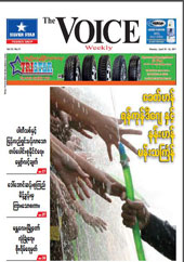 The Voice Weekly Vol13 No11 April10